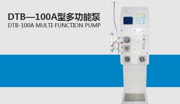多功能泵仪器.jpg